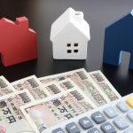 賃貸マンションを借りるときに注意したいこと5選