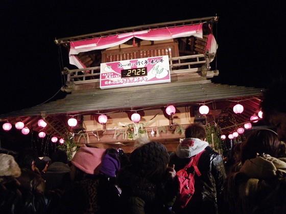 大晦日 イベント 名古屋